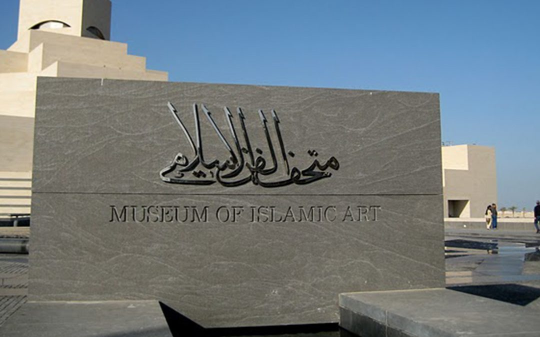 Discover the True Essence of Islamic Arts