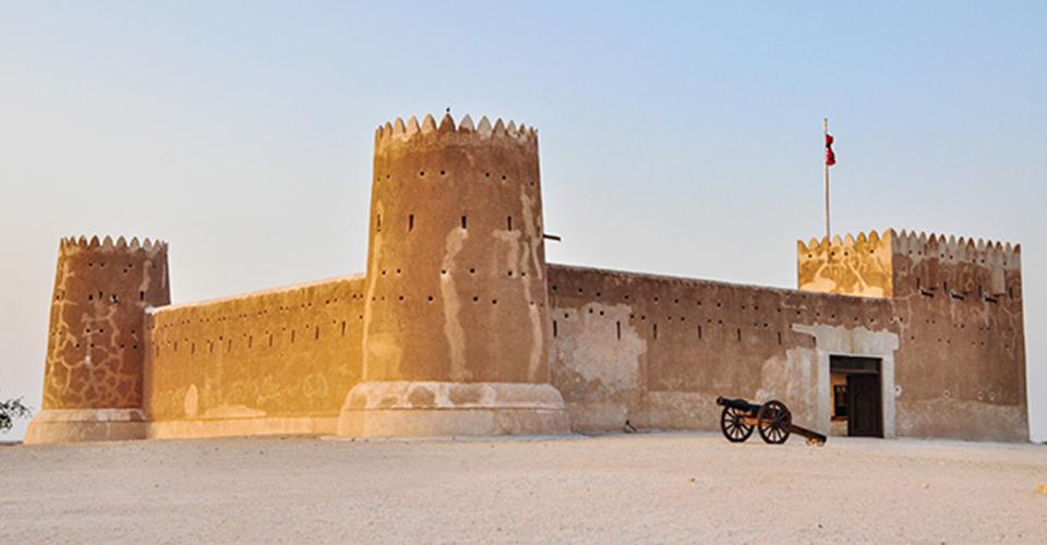 UNESCO Recognized Heritage Site