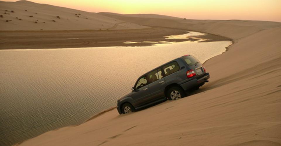 Qatar's Inland Sea