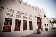 Msheireb_Museums